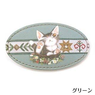 わちふぃーるど 猫のダヤン バルトBABY オーバルバレッタ 2カラー