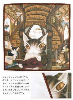 わちふぃーるど 猫のダヤン メガネ拭き 4種