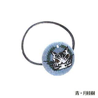 わちふぃーるど 猫のダヤン 刺繍ボタンヘアゴム 2タイプ