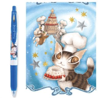わちふぃーるど 猫のダヤン サラサクリップボールペン0.5 ケーキ・コバルトブルー