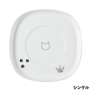 猫壱 ハッピーダイニング 食器トレー 2サイズ
