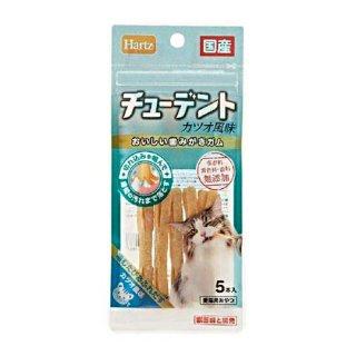 ハーツ チューデント for Cat カツオ味 5本入り