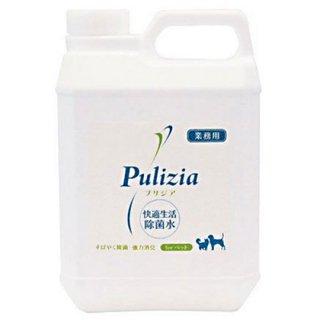 [ネコ支援]プリジア 快適空間除菌剤 2倍濃縮タイプ 20L