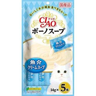 CIAO チャオ ボーノスープ 魚介クリーム 17g×5本~