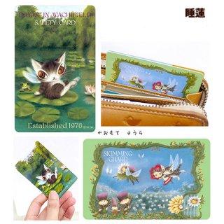 わちふぃーるど 猫のダヤン スキミング防止カード 2タイプ