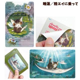 わちふぃーるど 猫のダヤン ICカード目かくしシール 2タイプ
