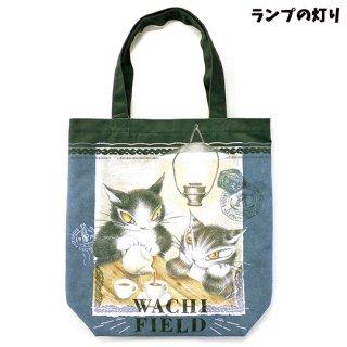 わちふぃーるど 猫のダヤン アートなトートバッグ 2タイプ