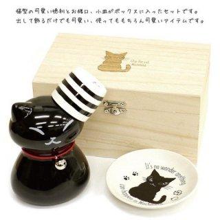 わちふぃーるど 猫のダヤン 猫ギフトBOX set チップ