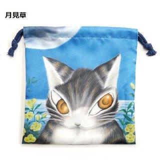 わちふぃーるど 猫のダヤン アート巾着 2タイプ