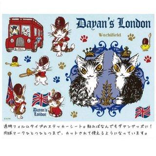 わちふぃーるど 猫のダヤン ステッカー(大) ロイヤル/ロンドン�