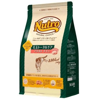 ニュートロ ナチュラルチョイス 毛玉トータルケア アダルト チキン 500g