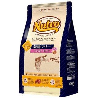 ニュートロ ナチュラルチョイス 穀物フリー アダルト ダック 500g