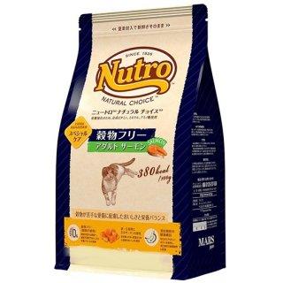 ニュートロ ナチュラルチョイス 穀物フリー アダルト サーモン 500g