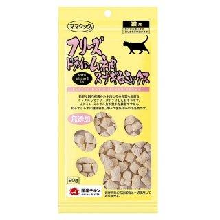 ママクック フリーズドライのムネ肉スナギモミックス 猫用 20g