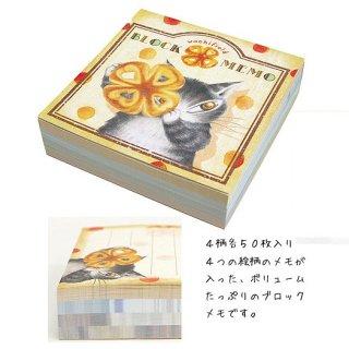 わちふぃーるど 猫のダヤン ブロックメモ パン