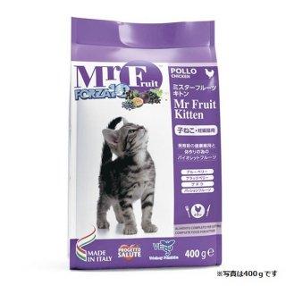 FORZA10 フォルツァ10 子猫用ドライ ミスターフルーツ キトン 1.5kg