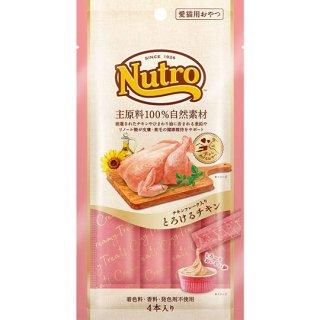 ニュートロ 愛猫用おやつ とろけるチキン 4本入り(48g)