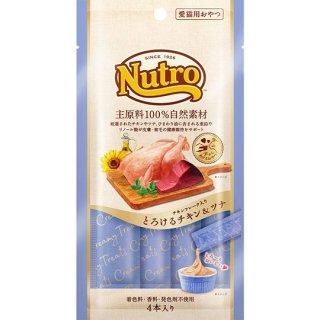 ニュートロ 愛猫用おやつ とろけるチキン&ツナ 4本入り(48g)