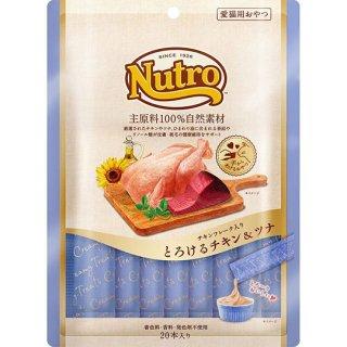 ニュートロ 愛猫用おやつ とろけるチキン&ツナ 20本入り(240g)