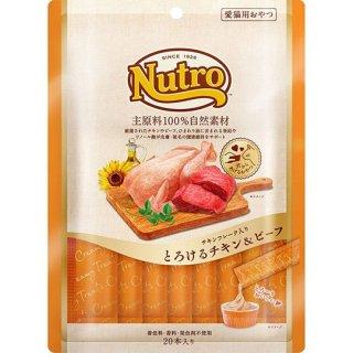 ニュートロ 愛猫用おやつ とろけるチキン&ビーフ 20本入り(240g)
