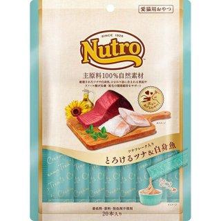 ニュートロ 愛猫用おやつ とろけるツナ&白身魚 20本入り(240g)