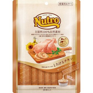 ニュートロ 愛猫用おやつ とろけるチキン ビーフレバー入り 20本入り(240g)