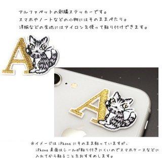 わちふぃーるど 猫のダヤン アップリケ刺繍ステッカー ダヤン・A