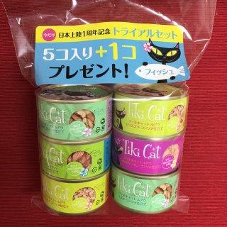 ティキキャット トライアル5+1セット 缶 フィッシュ