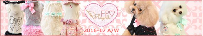 FPO Angels 2016-2017A/W