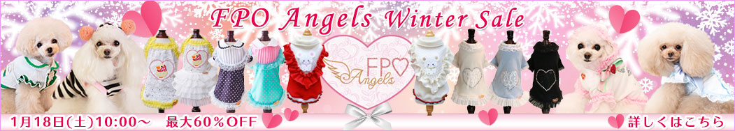FPO Angel Winter Sale