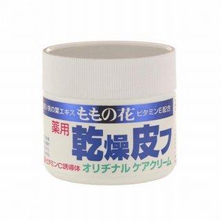 薬用乾燥皮フクリーム