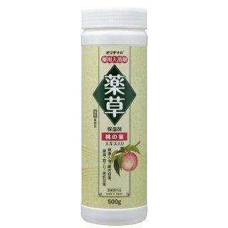 薬用入浴剤薬草・桃の葉