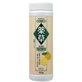 薬用入浴剤薬草・トウヒ<br>(ダイダイ)