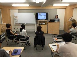 ペット災害危機管理士(R)2級講師育成講習会(2月14日)