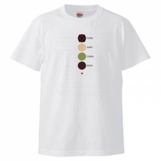 あんこTシャツ(4types anko)