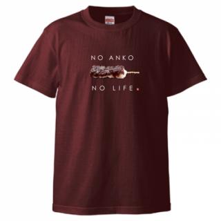 あんこTシャツ(No Anko No Life)