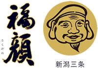 福顔酒造オンラインショッピング