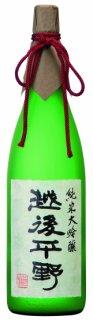 純米大吟醸 越後平野(1800ml)