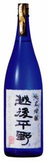 純米吟醸 越後平野(1800ml)