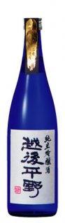 純米吟醸 越後平野(720ml)
