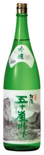吟醸酒 越後五十嵐川(1800ml)