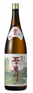 特別純米酒 越後五十嵐川(1800ml)