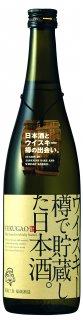 原酒 ウイスキー樽で貯蔵した日本酒。FUKUGAO(720ml)