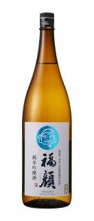 【創業120周年記念】純米吟醸酒 福顔(1800ml)