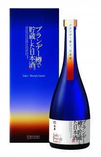 ブランデー樽で貯蔵した日本酒。FUKUGAO(750mll)