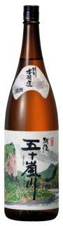 特別本醸造 越後五十嵐川(1800ml)