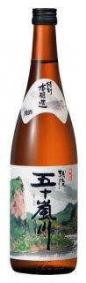 特別本醸造 越後五十嵐川(720ml)