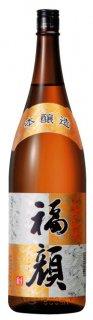 本醸造 福顔(1800ml)