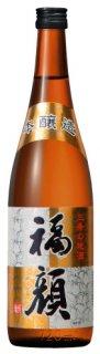 本醸造 福顔(720ml)