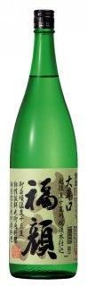 大辛口 福顔(1800ml)